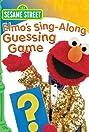 Sesame Street: Elmo's Sing-Along Guessing Game (1991) Poster