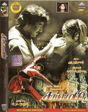 Suresh Krishna Sangamam Movie
