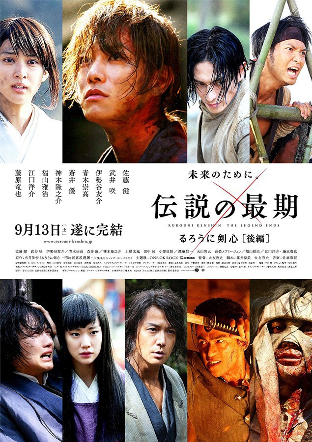 Rurouni Kenshin Part III: The Legend Ends (2014) Subtitle Indonesia
