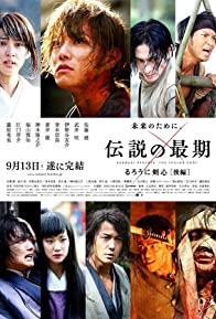 Primary photo for Rurouni Kenshin Part III: The Legend Ends