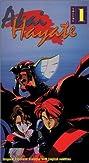 Akai Hayate (1992) Poster