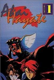 Akai Hayate Poster
