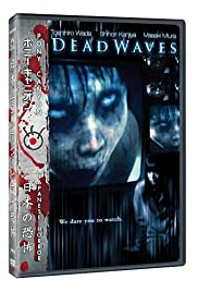Dead Waves (2005) Poster - Movie Forum, Cast, Reviews