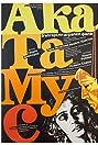 AkaTaMuS (1988) Poster