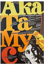 AkaTaMuS Poster