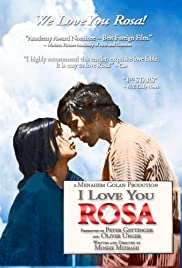 I Love You Rosa 1972 Hebrew Movie Watch Online thumbnail