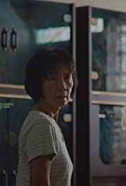 Distance Kong Jian Poster