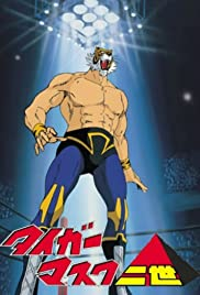 Tiger Mask II Poster - TV Show Forum, Cast, Reviews