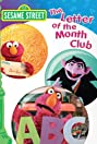 Sesame Street: The Letter of the Month Club (2007) Poster