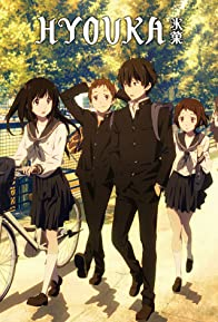 Primary photo for Hyouka