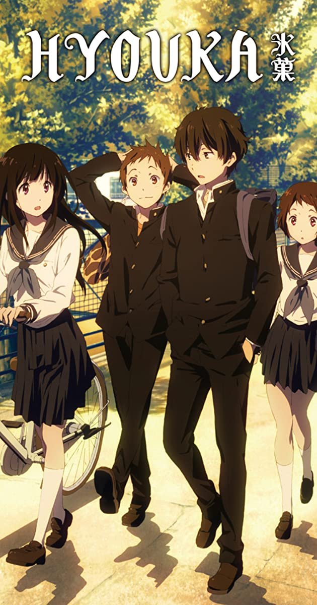 Hyouka TV Series 2012