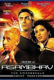 Asambhav Poster