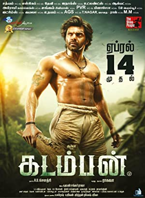 Permalink to Movie Kadamban (2017)