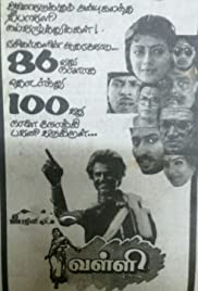 Valli Poster