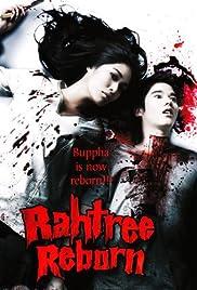 Buppah Rahtree 3.1 Poster