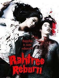 Watch new movie links Buppah Rahtree 3.1 [720p]