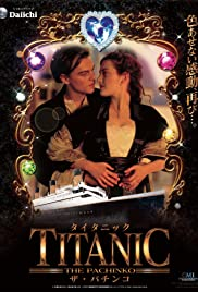 CR: Titanic Poster