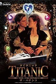 Primary photo for CR: Titanic