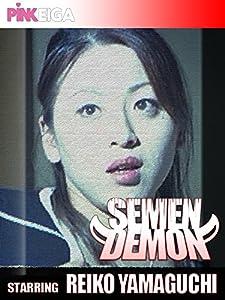 Web for downloading full movies Hentai kazoku niiduma inran zeme [Full]