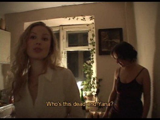 Russian lesbian movie