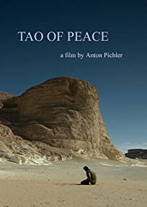 Up movie for free download Tao of Peace Germany [1280x544]