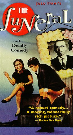 Osôshiki (1984)