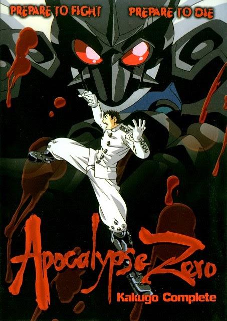 Kakugo no susume (1996)