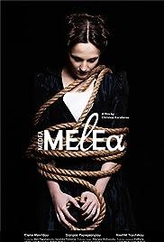 Medea Melea Poster
