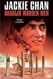 Shaolin Wooden Men(1976) Poster - Movie Forum, Cast, Reviews