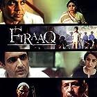 Deepti Naval, Paresh Rawal, Naseeruddin Shah, Sanjay Suri, Raghuvir Yadav, Tisca Chopra, Nawazuddin Siddiqui, and Shahana Goswami in Firaaq (2008)