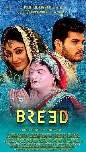 Breed movie, song and  lyrics