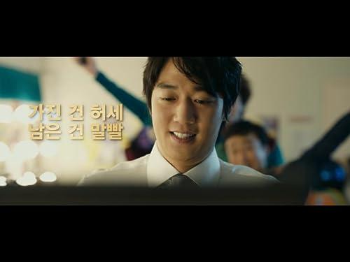 Main (Korean)