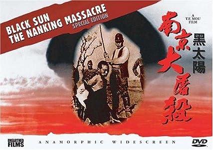 French movies downloads free Hei tai yang: Nan Jing da tu sha by Tun Fei Mou [[480x854]