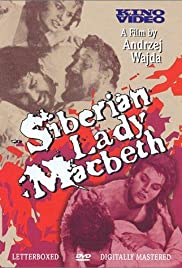 Sibirska Ledi Magbet (1962) Poster - Movie Forum, Cast, Reviews