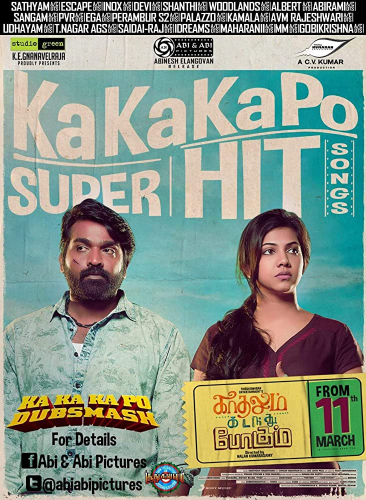 Kadhalum Kadanthu Pogum (2019) Hindi UNCUT HD-Rip 720P  HEVC Download & Watch Online