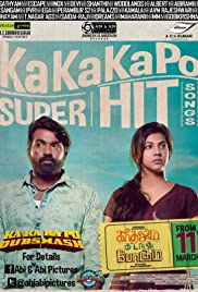Kadhalum Kadandhu Pogum (2016) HD Tamil Full Movie Watch Online Free