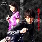 Maimi Yajima in Black Angels (2011)