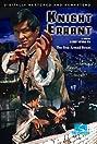 Knight Errant (1973) Poster