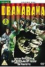 Dramarama (1983) Poster