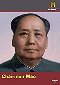 Must watch japanese movies Chairman Mao by [480x360]