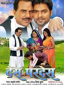 Desh Pardesh (2013)