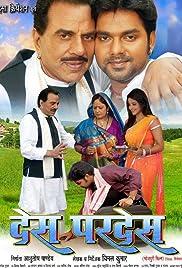 Desh Pardesh Poster