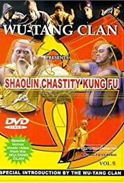Shaolin Chastity Kung Fu Poster