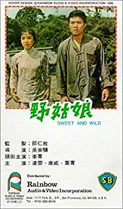 Latest english movies direct download links Ye gu niang by [QuadHD]