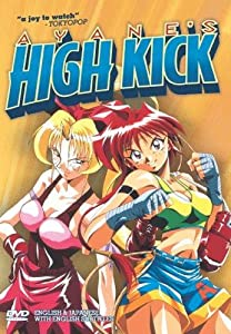Ayane's High Kick movie in tamil dubbed download
