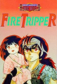Rumic World: Fire Tripper Poster