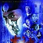 Kuen sun (2001)