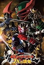 Kamen Rider Hibiki & the Seven Fighting Demons