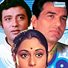 Dharmendra, Jaya Bachchan, and Samit Bhanja in Guddi (1971)