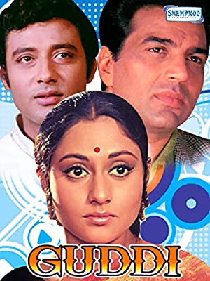 D.N. Mukherjee (screenplay) Guddi Movie